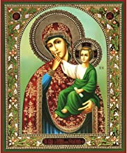Religious Gifts Orthodox Catholic Russian Icon Christ Virgin Mary of Joy and Comfort 8 3/4 Inch