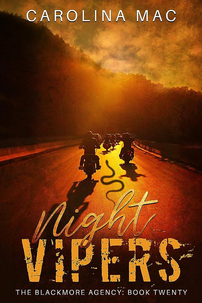 海里戦士驚いたNight Vipers (The Blackmore Agency Book 20) (English Edition)