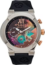 Mulco Gravity Galaxy Swiss Analog Chronograph Watch -Premium Multicolor Analog Sundial with Beige 100% Silicone Band- Rose Gold Accents- Water Resistant Stainless Steel -Women's