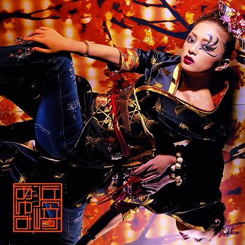 Amazon Music - 浜崎あゆみのayu-mi-x 4 + selection Non-Stop Mega Mix Version -  Amazon.co.jp