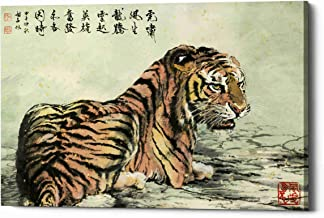 Epic Graffiti Tiger Relaxing Giclee Canvas Wall Art 12