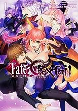 Fate/Extra CCC Foxtail - Vol.1 (Kadokawa Comics Ace) Manga