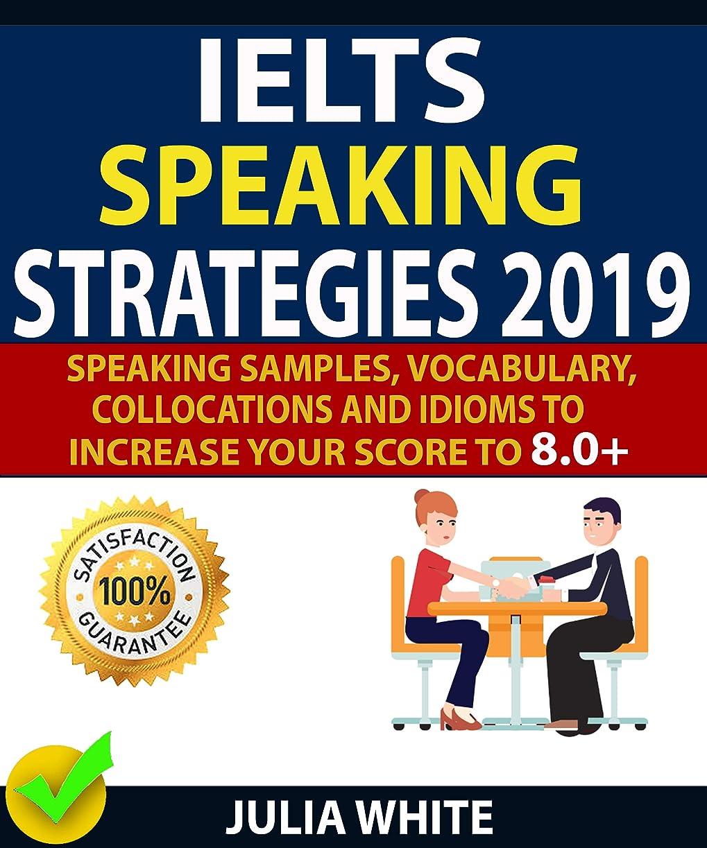 装置自分の力ですべてをする委任IELTS SPEAKING STRATEGIES 2019: Speaking Samples, Vocabulary, Collocations And Idioms To Increase Your Score To 8.0+ (English Edition)