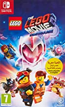 SW LEGO MOVIE 2 (R2) PEGI ARB STD (PS4)