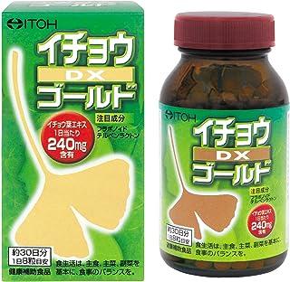 井藤漢方製薬 イチョウDXゴールド 約30日分 250mgX240粒
