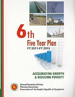 6th five year plan bangladesh