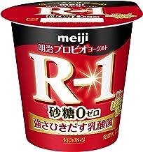 [冷蔵] 明治プロビオヨーグルトR-1  砂糖0 112g