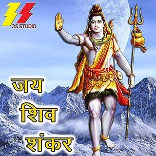 Baba Bhola Barfani