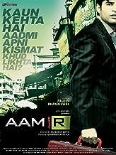 Aamir (English Subtitled)