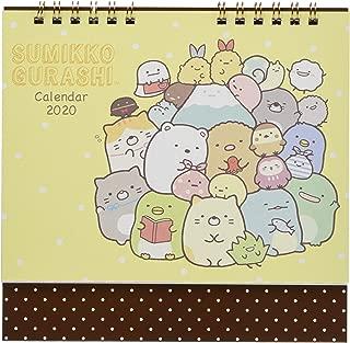 Best sumikko gurashi calendar Reviews