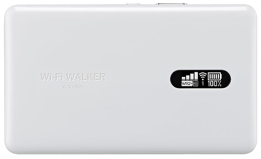 エンドウ地下鉄ジャンピングジャックUQコミュニケーションズ Wi-Fi WALKER WiMAX 2+ NAD11 ホワイト