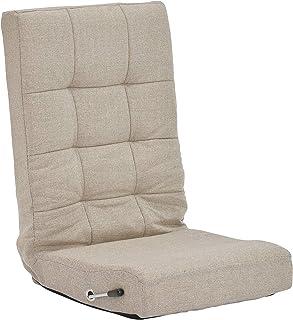 タマリビング 座椅子 ベージュ 無段階リクライニング スワレバ 50000184