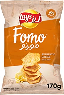 Lay's Forno Authentic Cheese 170gm