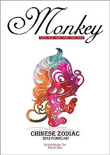 Monkey 2015 (Chinese Zodiac Seires Book 9)