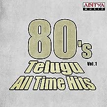 abhilasha telugu mp3 songs