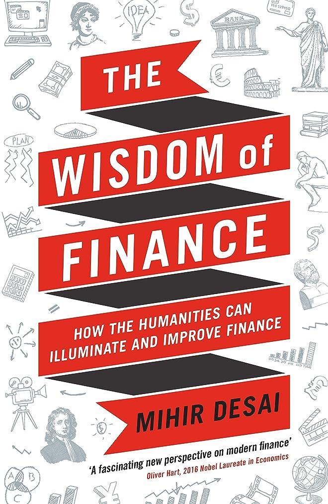 兵器庫パック寺院The Wisdom of Finance: How the Humanities Can Illuminate and Improve Finance (English Edition)