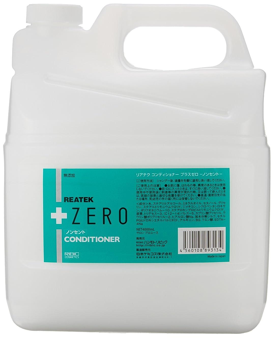 酸素薬用経済的リアテクコンディショナープラスゼロノンセント4000ml