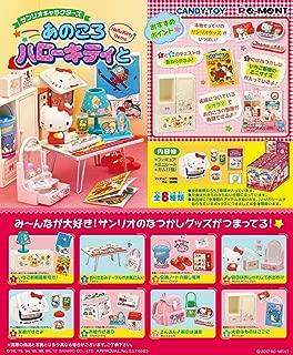 With Those Hello Kitty Set Pieces Shokugan / Gum (hello Kitty
