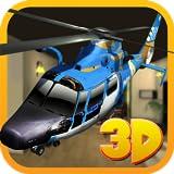 ヘリコプターアブソリュートRCシミュレータ飛行機シミュレーション:ドローンフライングと駐車ゲーム2018無料