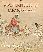 قطع الماجستير في الفن الياباني: متحف الفن في سينسيناتي