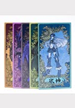 Final Fantasy Type-0 HD Collector's Edition Aces Tarot Cards