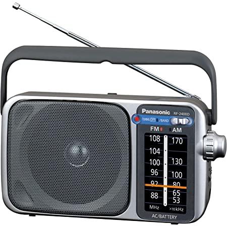 Panasonic Portable AM / FM Radio, Battery Operated Analog Radio, AC Powered, Silver (RF-2400D)