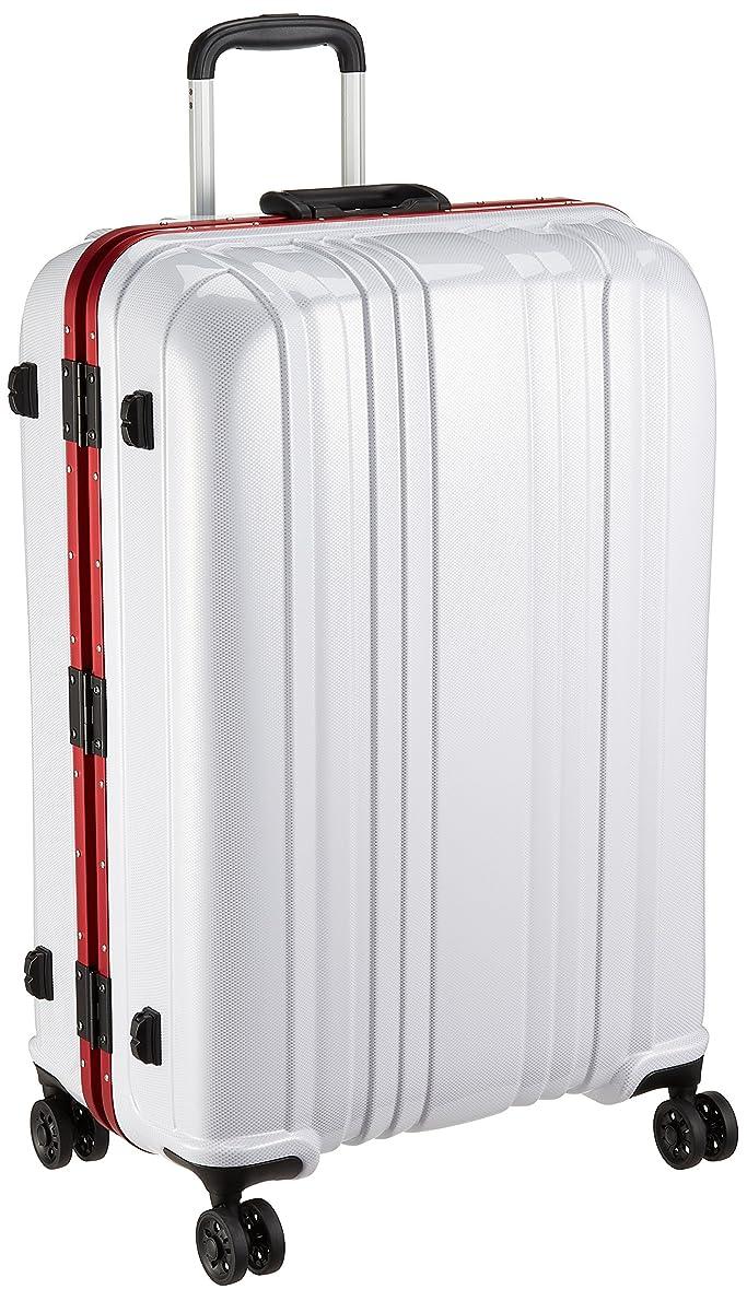 アボートうめき声勧告[シフレ] ハードフレームスーツケース シフレ 1年保証付 保証付 88L 75 cm 5.3kg ESC1046-68