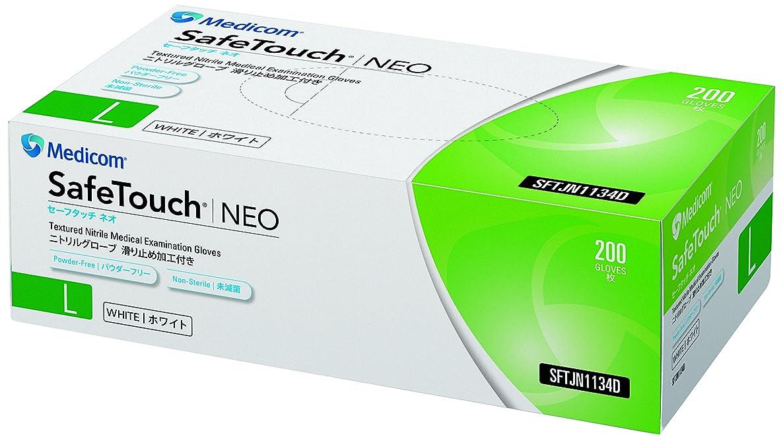 収束リハーサル悪質なSFTJN1134Dセーフタッチ ネオ ニトリルグローブ ホワイト L 200枚/箱