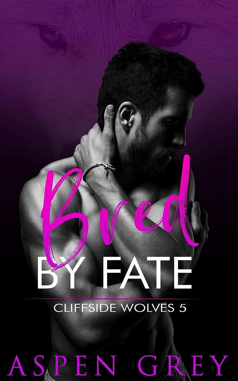意味没頭するピグマリオンBred by Fate: An MM Mpreg Shifter Romance (Cliffside Wolves Book 5) (English Edition)