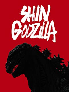 Shin Godzilla (Original Japanese Version)