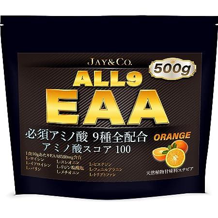 JAY&CO. アミノ酸スコア100 ALL9 EAA 必須アミノ酸 9種を全配合 (オレンジ, 500g)