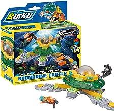 ビック(BIKKU) ビークルワールドシリーズ2 サブマリンタートル VW-015