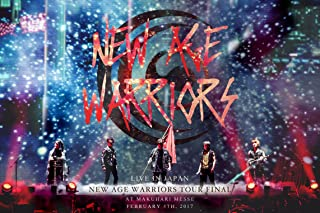 LIVE IN JAPAN -AT MAKUHARIMESSE- [DVD]