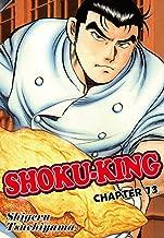 SHOKU-KING #73