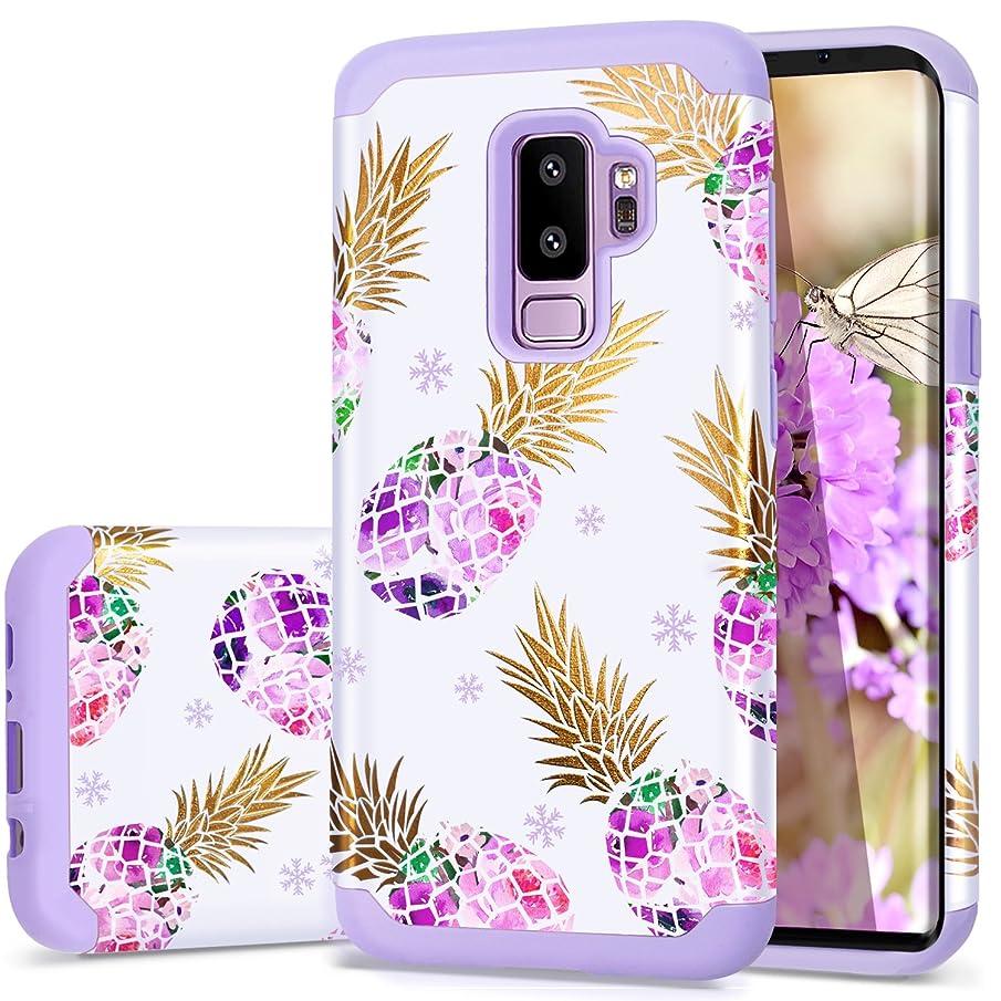 Samsung S9 Plus Case,S9 Plus Case Purple,Fingic Purple Pineapple Cover Cute Pineapple PC&Flexible Soft Rubber Silicone Case Phone Case for Samsung Galaxy S9 Plus 6.2