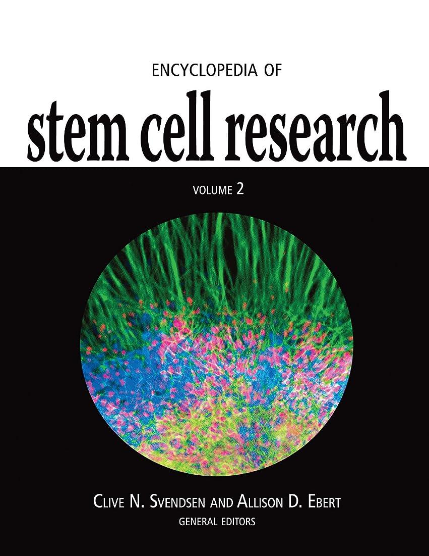 非互換中に時Encyclopedia of Stem Cell Research (English Edition)