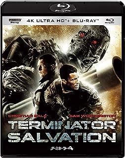 ターミネーター4 4K ULTRA HD & ブルーレイセット [4K ULTRA HD + Blu-ray]