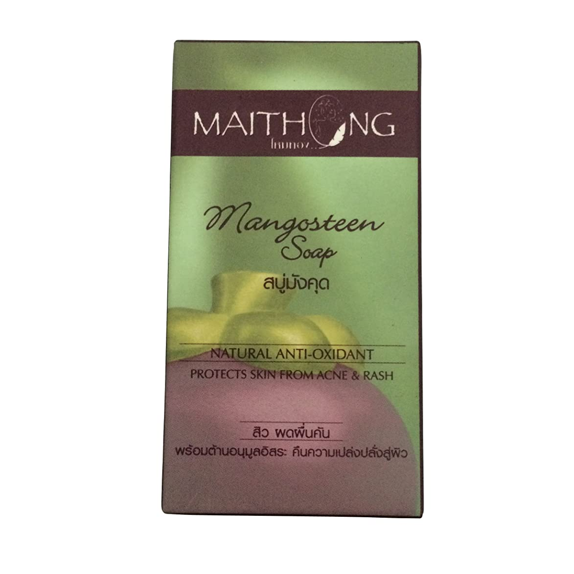 中に占めるカポック(マイトーン)MAITHONG マンゴスチン 石鹸 ソープ