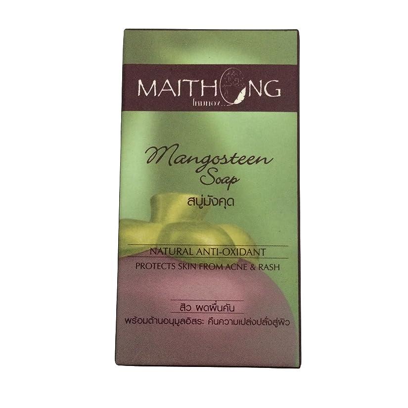 論争の的警察署気難しい(マイトーン)MAITHONG マンゴスチン 石鹸 ソープ