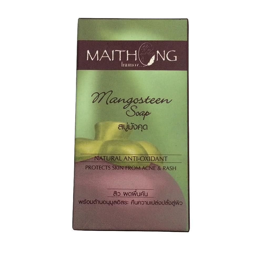 動員する迷惑収束する(マイトーン)MAITHONG マンゴスチン 石鹸 ソープ