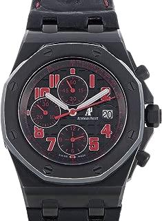 pre owned audemars piguet watches
