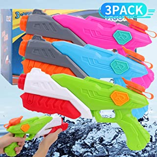 FiGoal Water Gun for Kids Adults Super Squirt Gun Shoot Up to 36 Feet High Capacity Water Soaker Blaster Summer Toy for Sw...