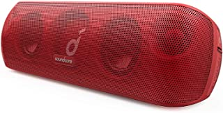 Anker Soundcore Motion+ Bluetooth Speaker with Hi-Res 30W Audio, Extended Bass and Treble, Wireless HiFi Portable Speaker with App, Customizable EQ, 12-Hour Playtime, IPX7 Waterproof, and USB-C, Red