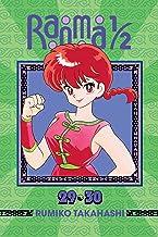 Ranma 1/2 (2-in-1 Edition), Vol. 15 (15)