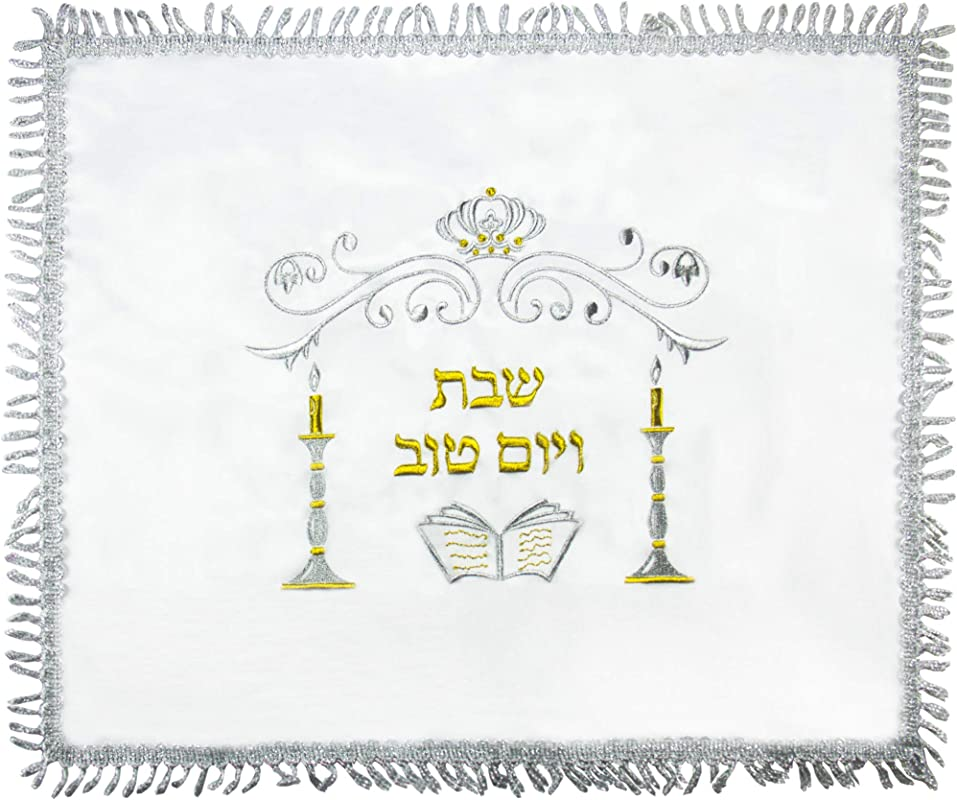 Ateret Yudaica White Satin Challah Cover For Shabbat Bread 20 16 With Shabbat Candlestick Silver Gold Embroidery Silver Fringes From Israel Nice Gifts