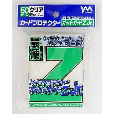 やのまん(Yanoman) カードプロテクター オーバーガードZ Jr. (対応カードサイズ:64mm×91mm)