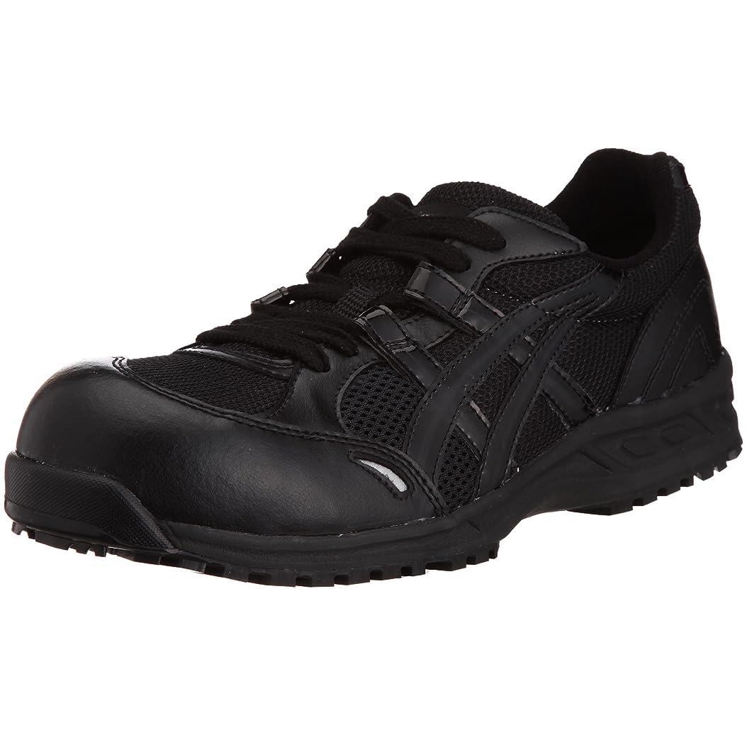 意義リングレットサポートワーキング 安全靴 FIS33L