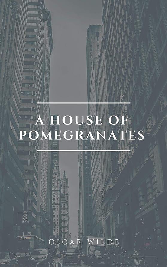 クロス袋スマイルA House of Pomegranates (English Edition)