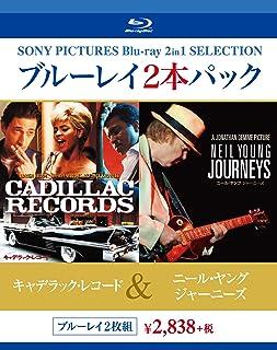 ブルーレイ2枚パック  キャデラック・レコード/ニール・ヤング ジャーニーズ [Blu-ray]...