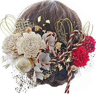 【髪飾り専門店LALALA】金箔 髪飾り 成人式 卒業式 和装 結婚式 袴 ドライフラワー プリザーブドフラワー 高級造花